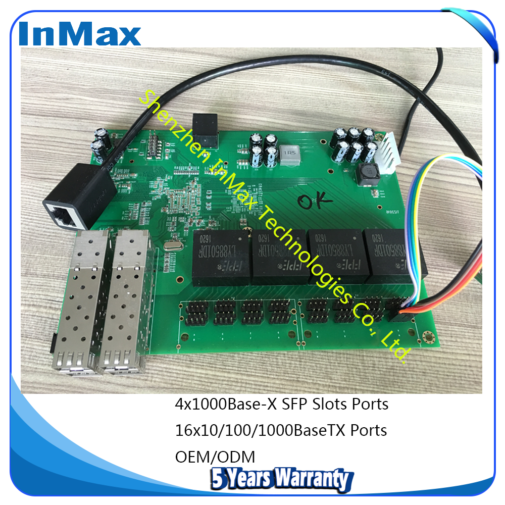 10G Embedded Industrial Switch