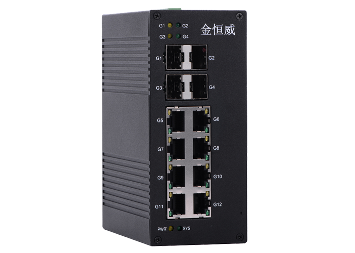 i712A 4GSFP+8TX full Gigabit managed Industrial Ethernet Switches